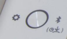 bluetooth technology - bluetooth button on Roland Piano